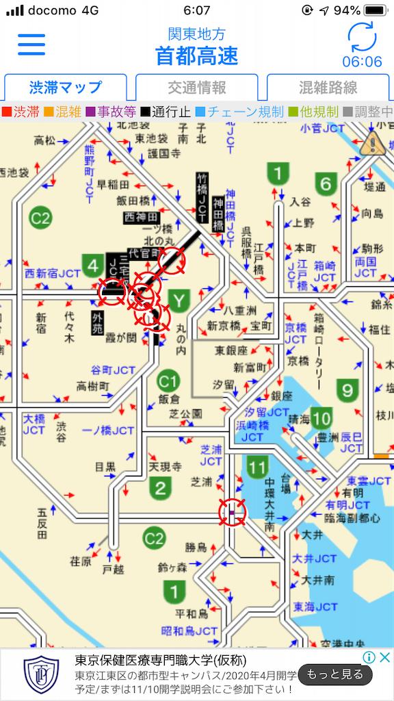 f:id:Syo-waOtoko:20200321233844p:image