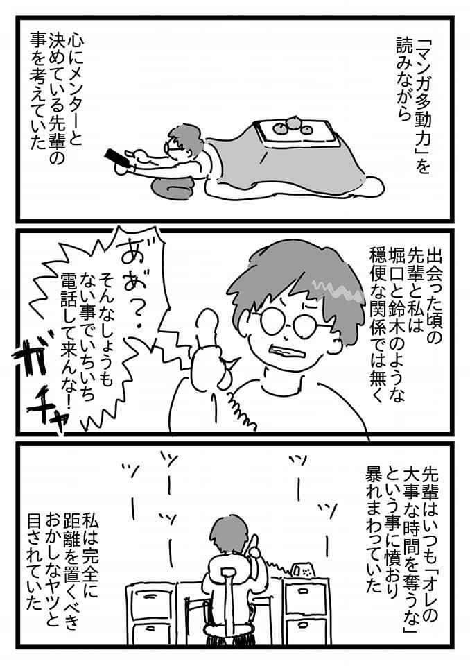 f:id:SyohyouBlog:20180317104358j:plain