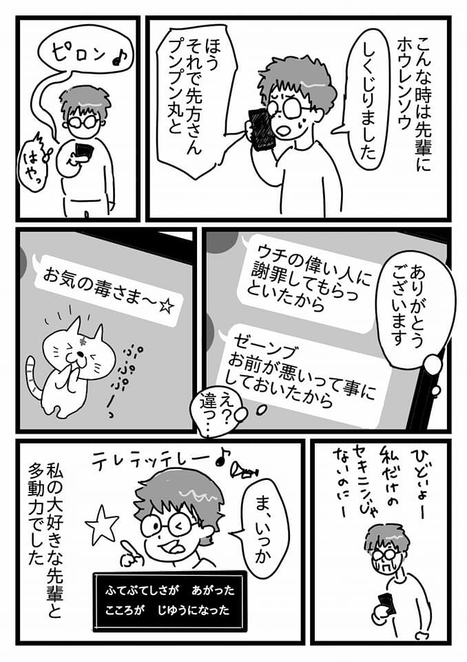 f:id:SyohyouBlog:20180317104444j:plain