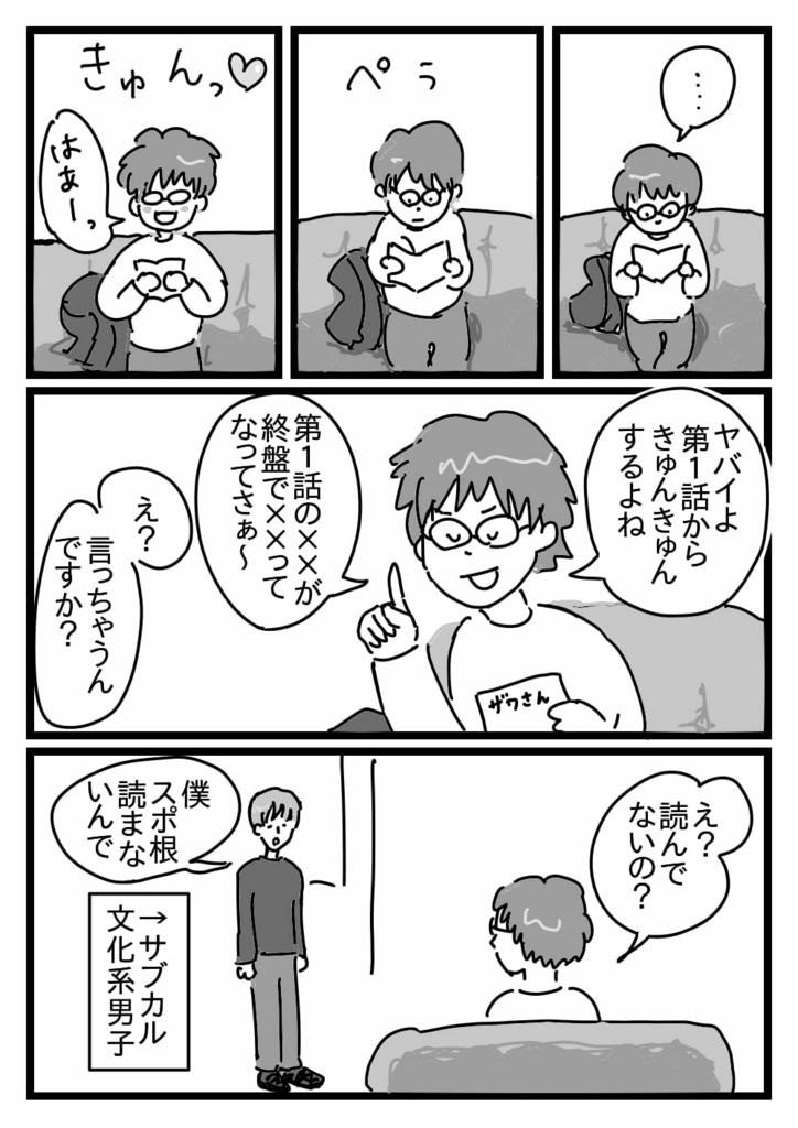 f:id:SyohyouBlog:20180414112819j:plain