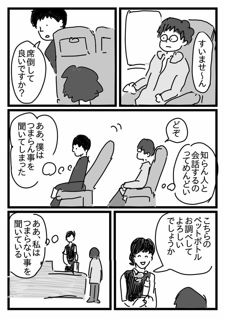 f:id:SyohyouBlog:20181206215500j:plain