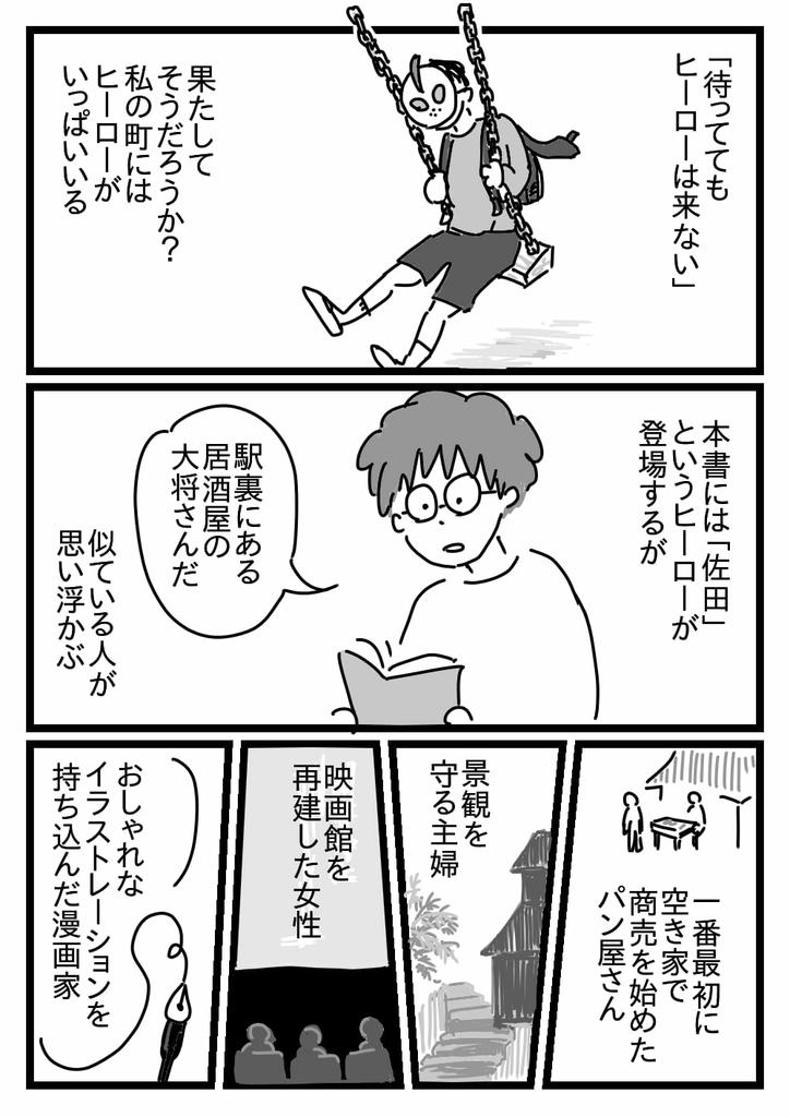 f:id:SyohyouBlog:20190105211605j:plain