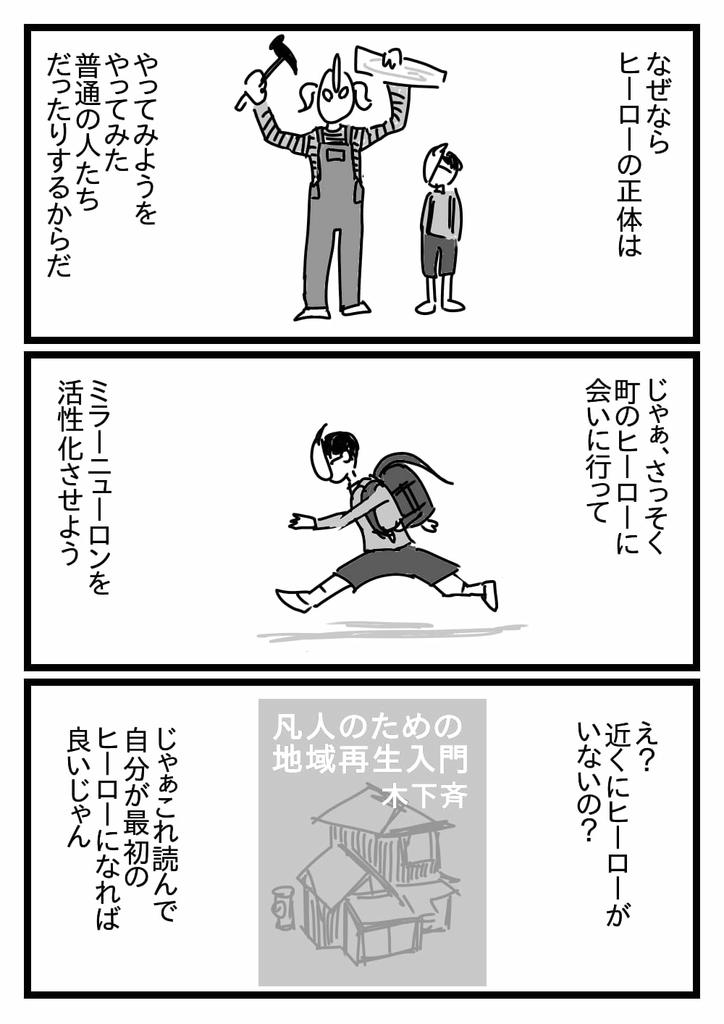 f:id:SyohyouBlog:20190105211710j:plain