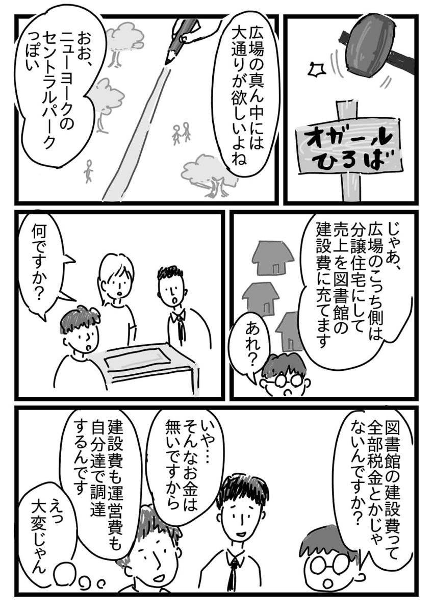 f:id:SyohyouBlog:20190815111757j:plain