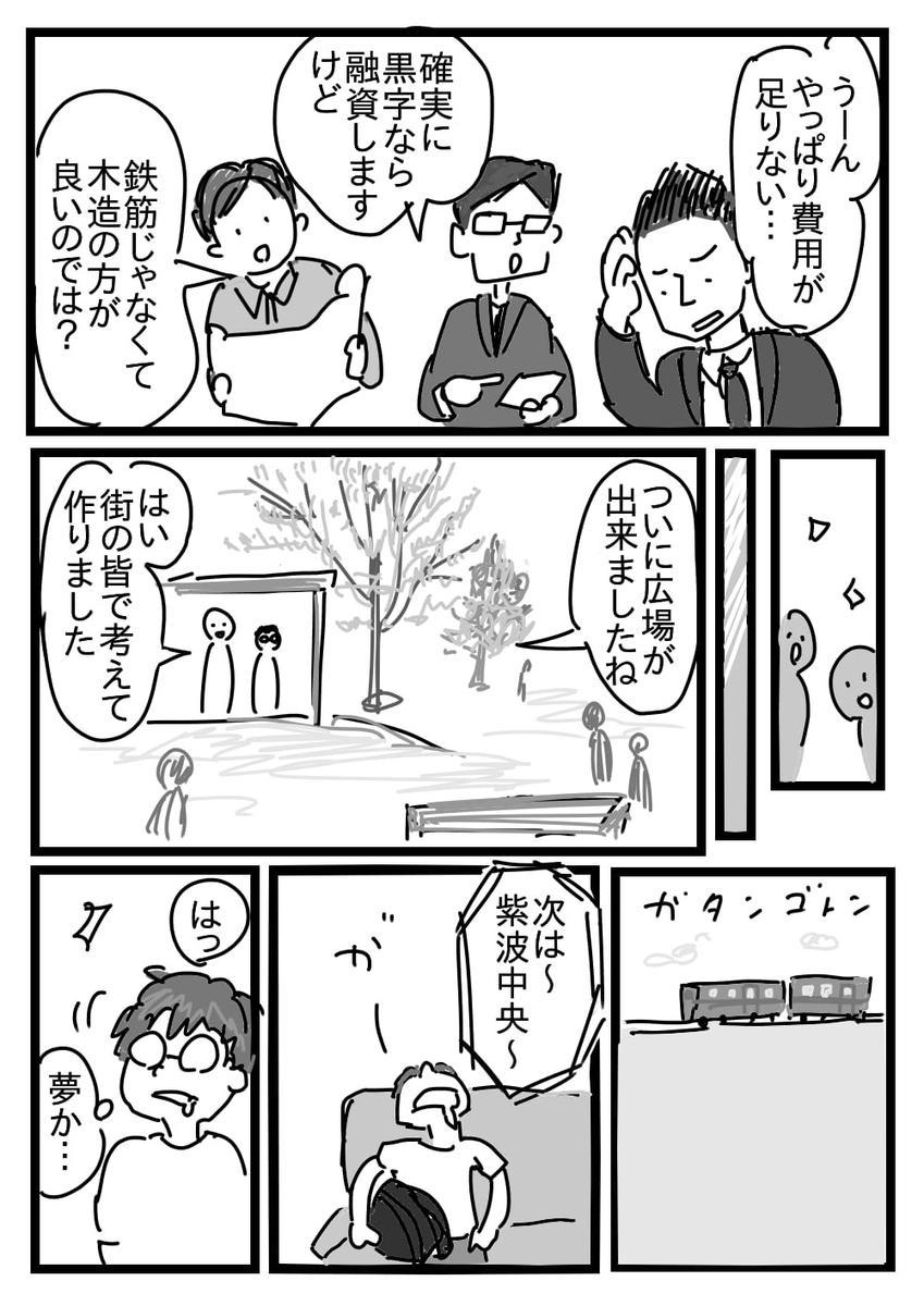 f:id:SyohyouBlog:20190815111832j:plain