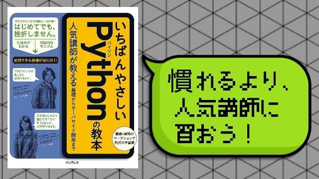 f:id:SyohyouBlog:20190910200930j:plain