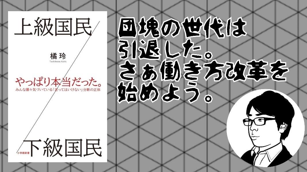 f:id:SyohyouBlog:20190914120819j:plain