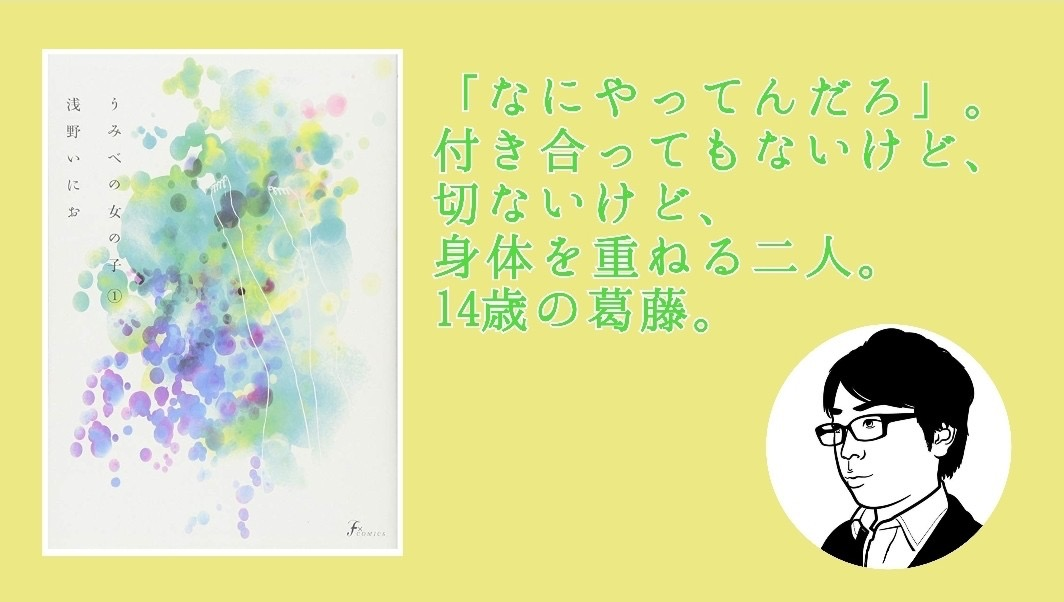f:id:SyohyouBlog:20191020210040j:plain