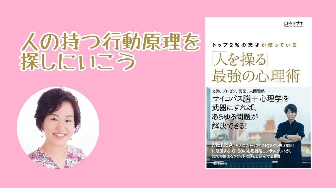f:id:SyohyouBlog:20191120071021j:plain
