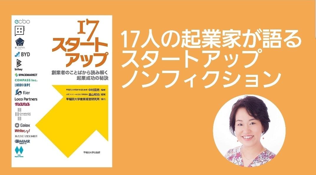 f:id:SyohyouBlog:20191202204112j:plain