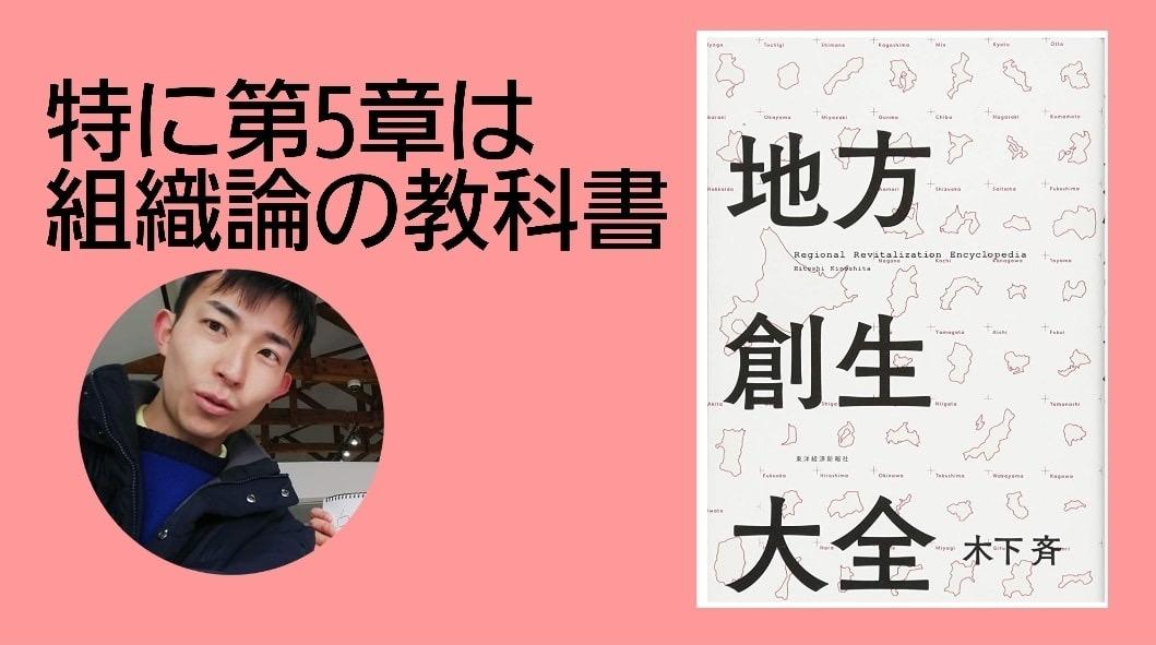 f:id:SyohyouBlog:20191202204518j:plain