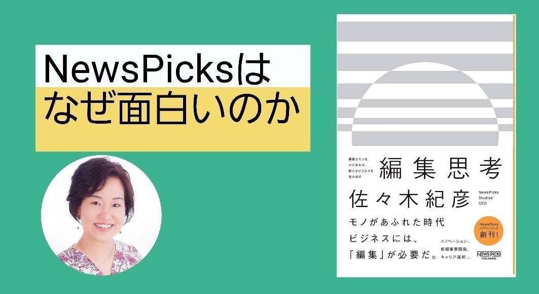 f:id:SyohyouBlog:20191208123019j:plain