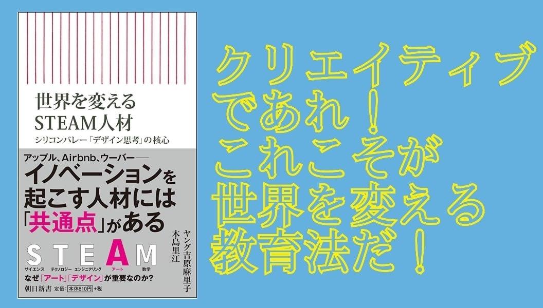 f:id:SyohyouBlog:20191215213106j:plain