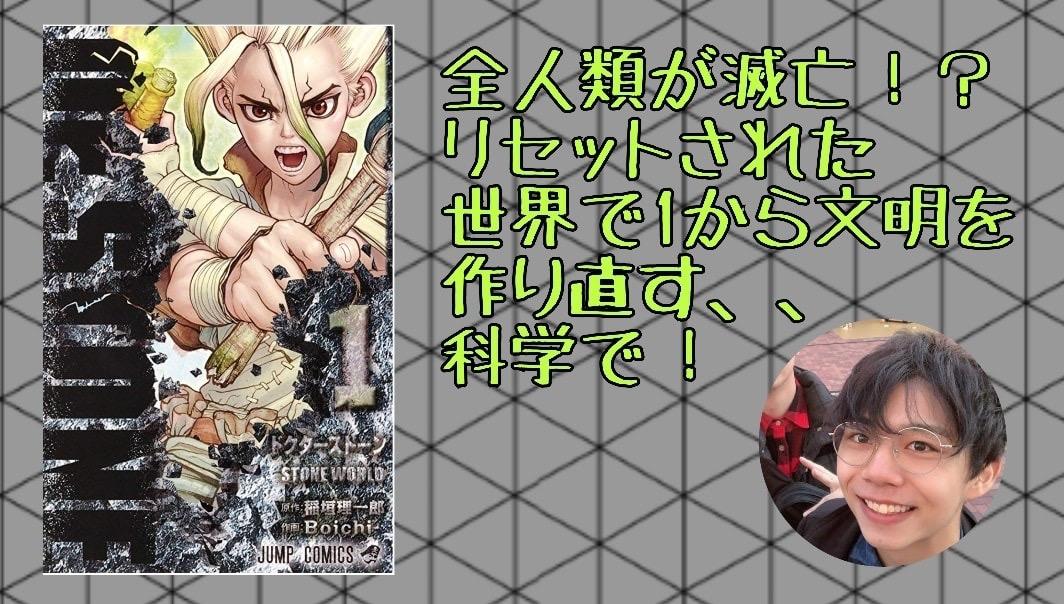 f:id:SyohyouBlog:20200112222412j:plain