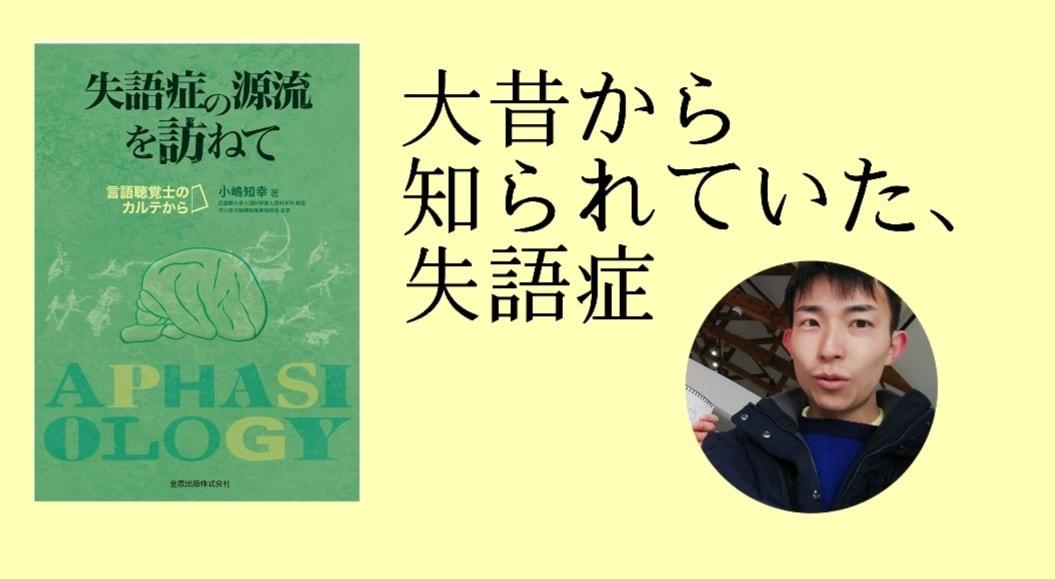 f:id:SyohyouBlog:20200114214920j:plain