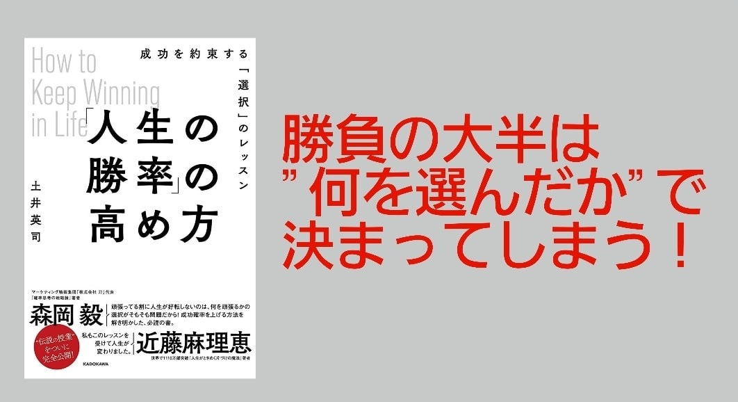 f:id:SyohyouBlog:20200206210029j:plain
