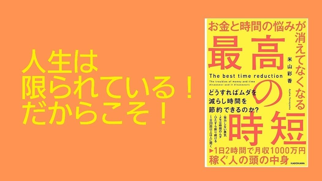 f:id:SyohyouBlog:20200210102344j:plain