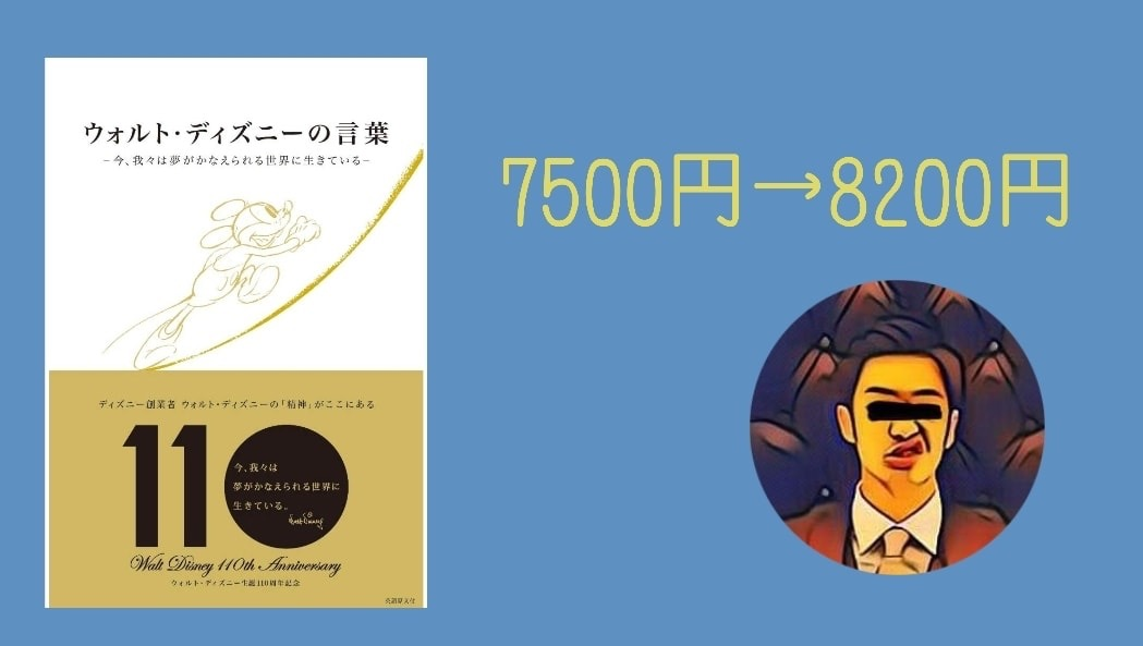 f:id:SyohyouBlog:20200210102548j:plain