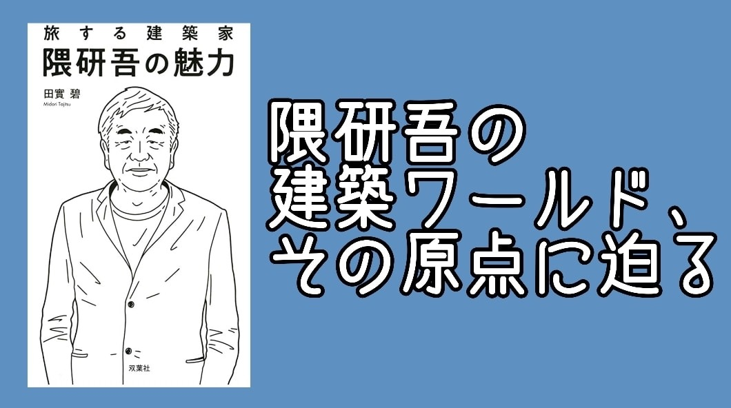 f:id:SyohyouBlog:20200329140305j:plain