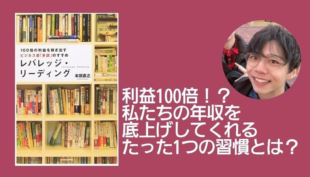 f:id:SyohyouBlog:20200411233443j:plain
