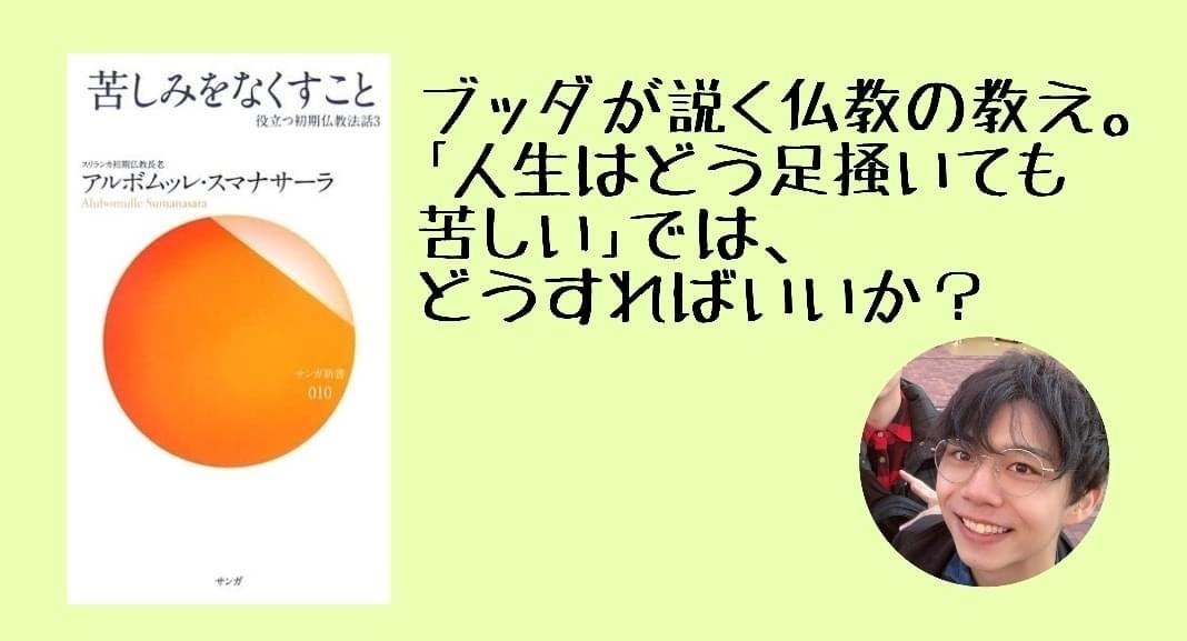 f:id:SyohyouBlog:20200411234219j:plain