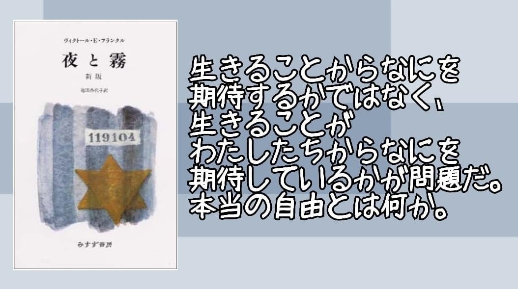 f:id:SyohyouBlog:20200418205201j:plain