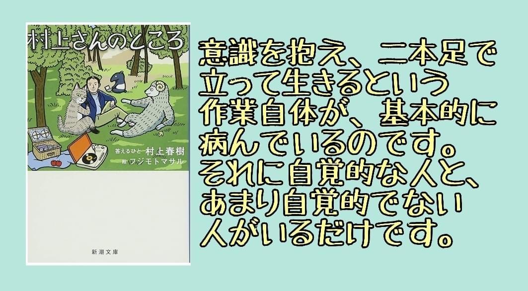 f:id:SyohyouBlog:20200418205654j:plain