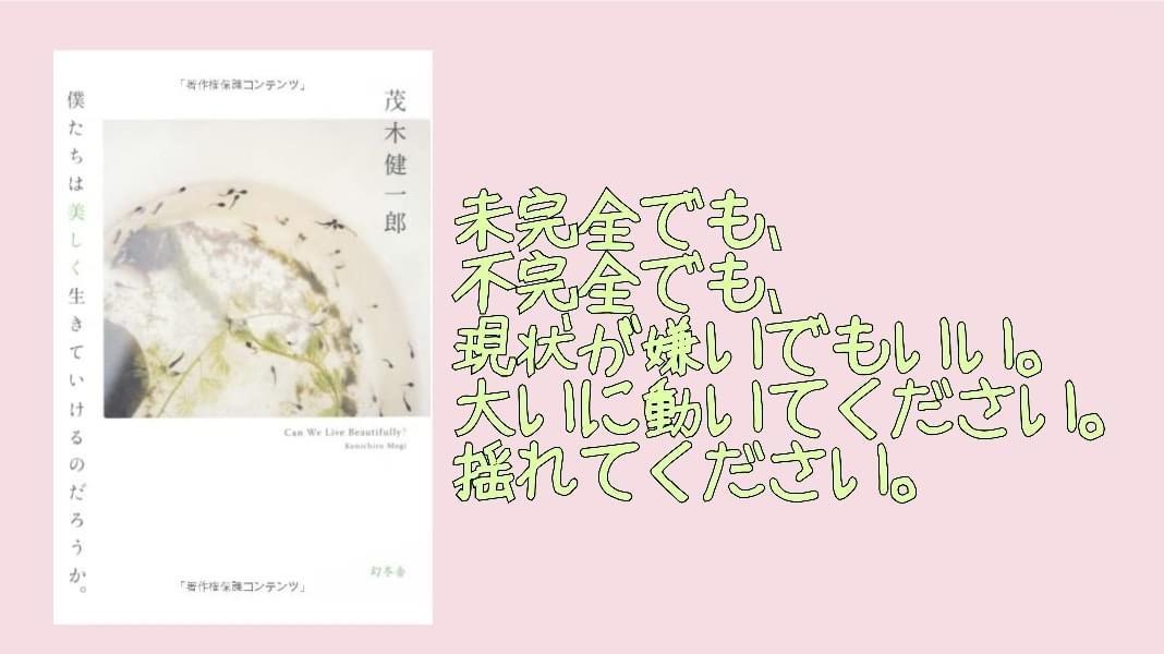 f:id:SyohyouBlog:20200426204635j:plain