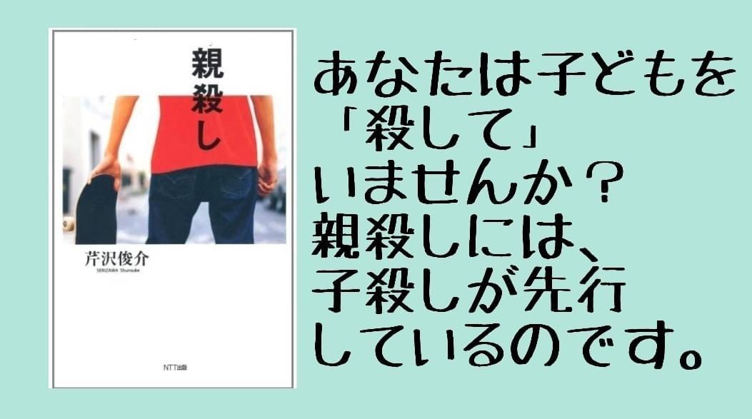 f:id:SyohyouBlog:20200426204958j:plain