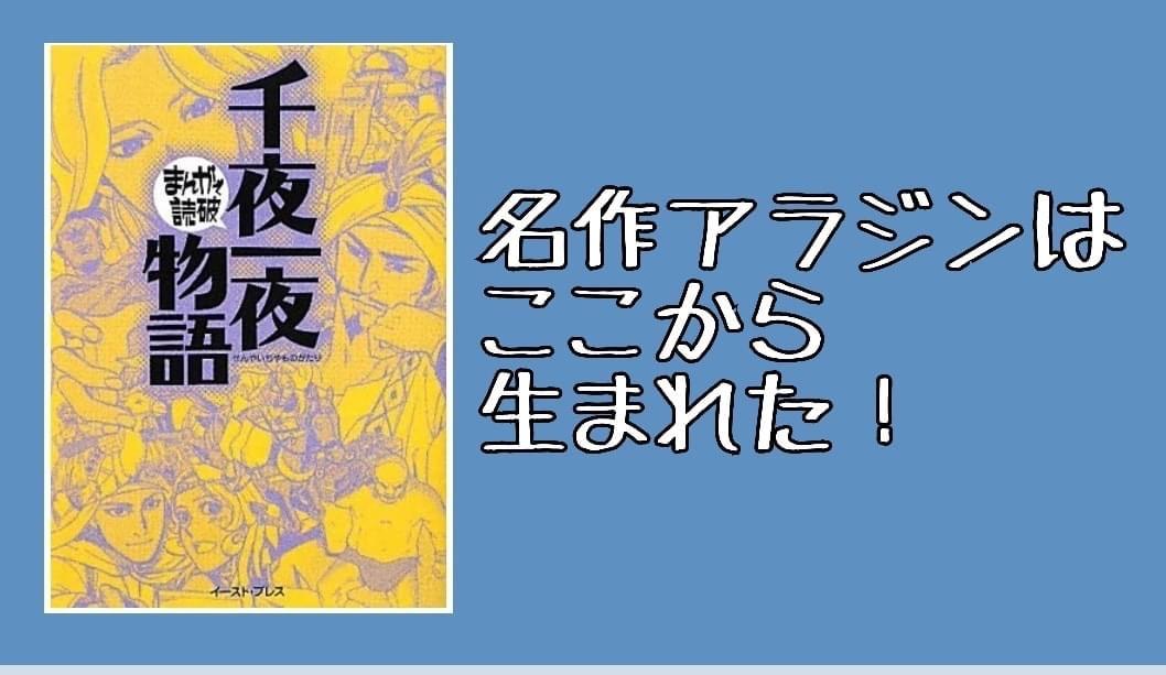 f:id:SyohyouBlog:20200511120405j:plain