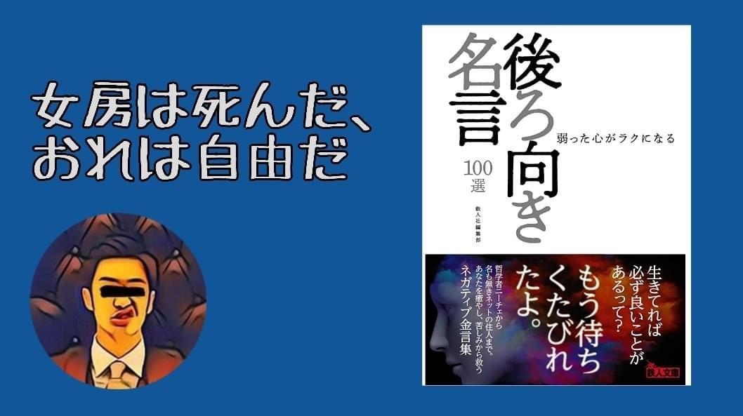 f:id:SyohyouBlog:20200526215931j:plain