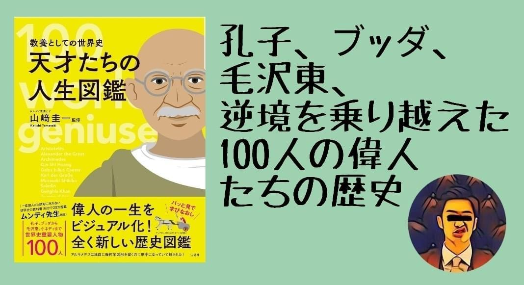 f:id:SyohyouBlog:20200608192959j:plain