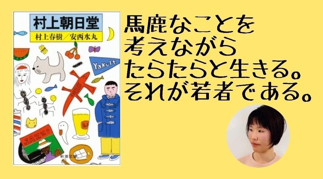 f:id:SyohyouBlog:20200610194053j:plain