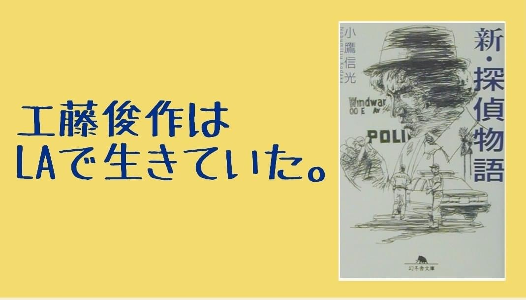 f:id:SyohyouBlog:20200618144051j:plain