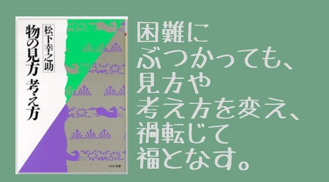f:id:SyohyouBlog:20200619223019j:plain
