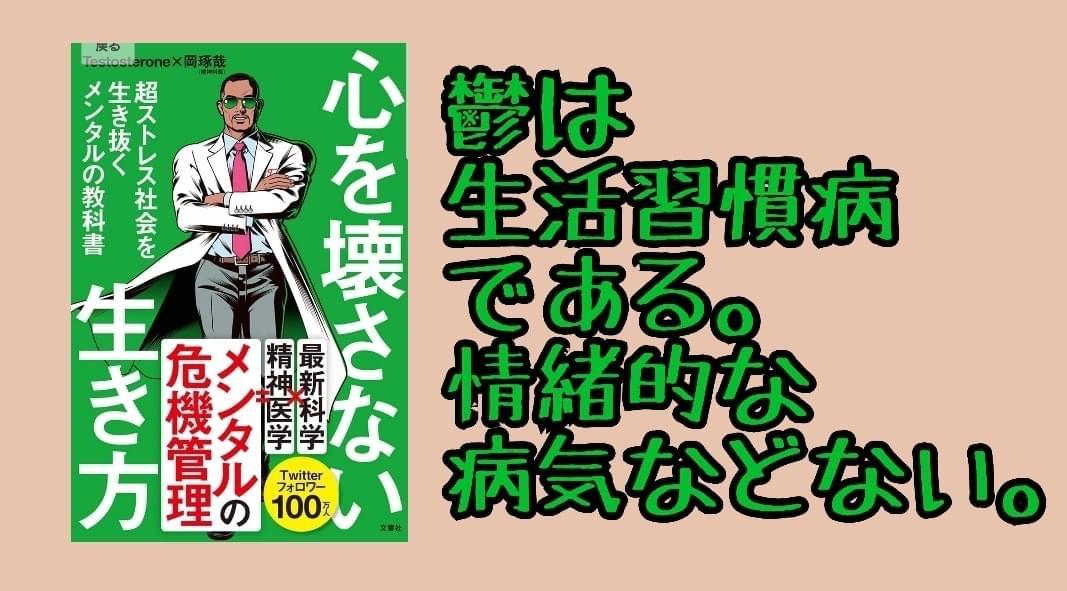 f:id:SyohyouBlog:20200627111006j:plain