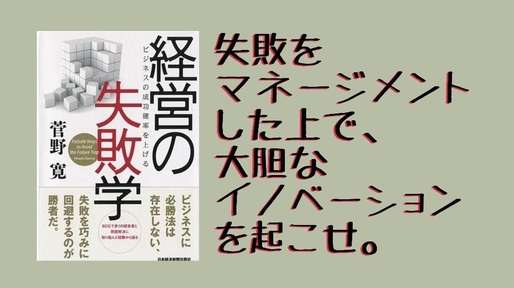 f:id:SyohyouBlog:20200629110516j:plain