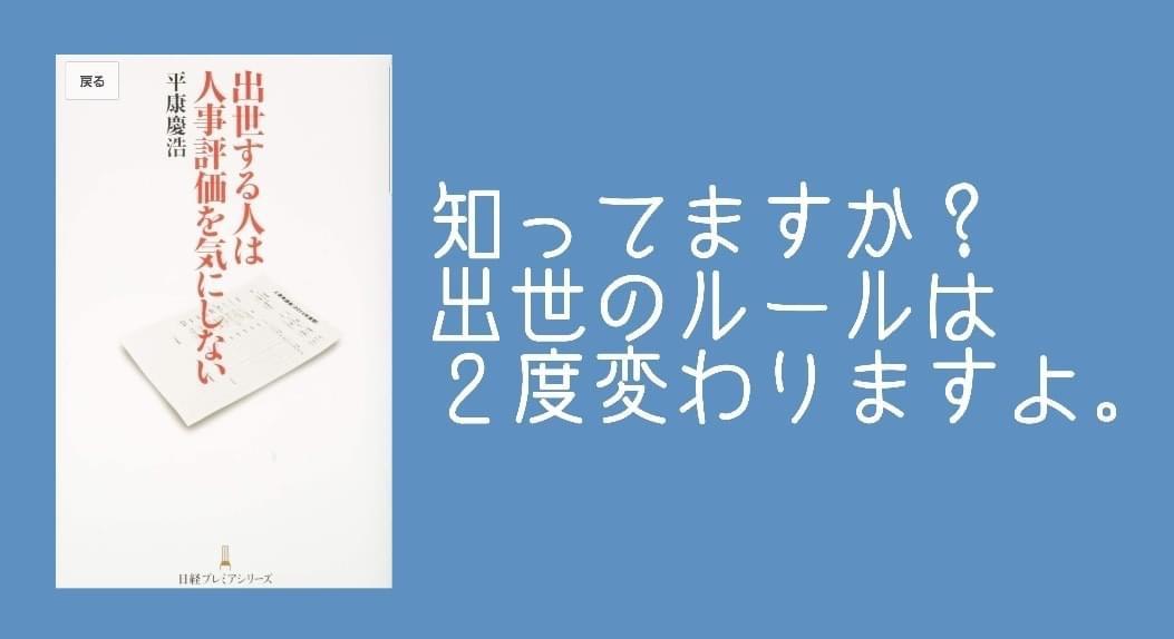 f:id:SyohyouBlog:20200716101710j:plain