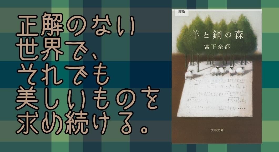 f:id:SyohyouBlog:20200722173938j:plain
