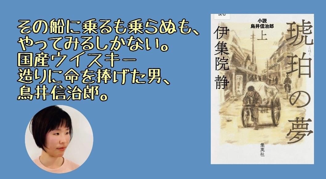 f:id:SyohyouBlog:20200722174338j:plain