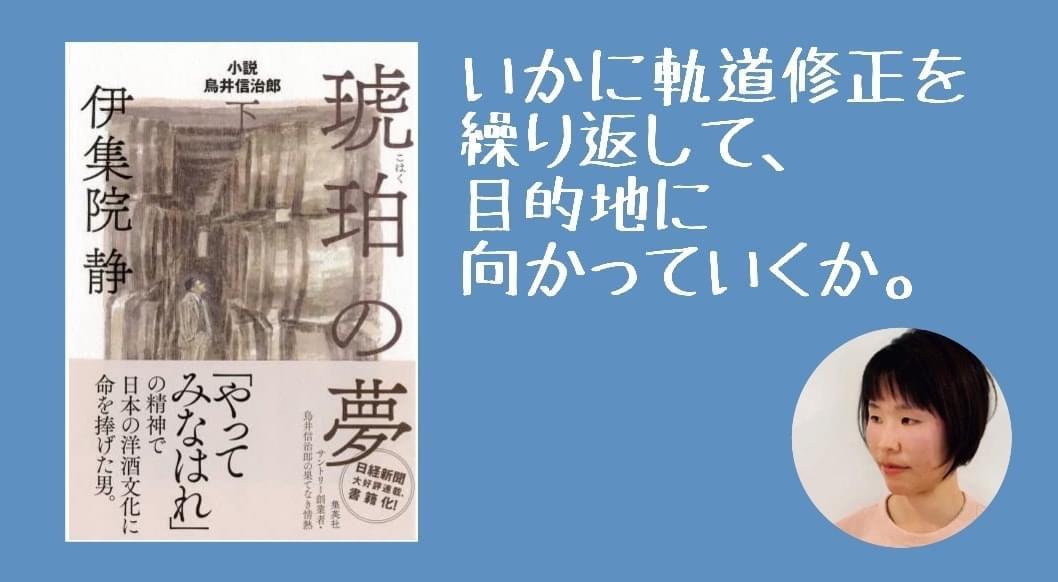 f:id:SyohyouBlog:20200730221652j:plain