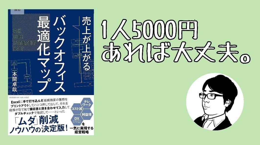 f:id:SyohyouBlog:20200802232218j:plain