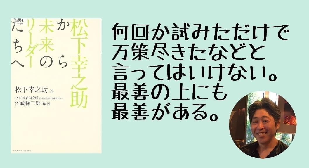 f:id:SyohyouBlog:20200812214156j:plain