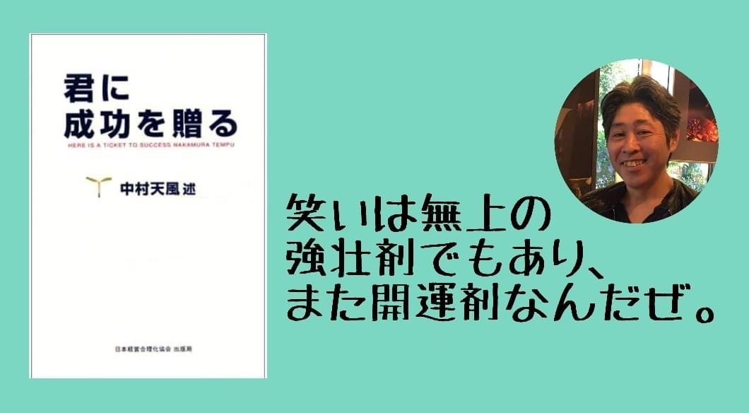 f:id:SyohyouBlog:20200819212948j:plain