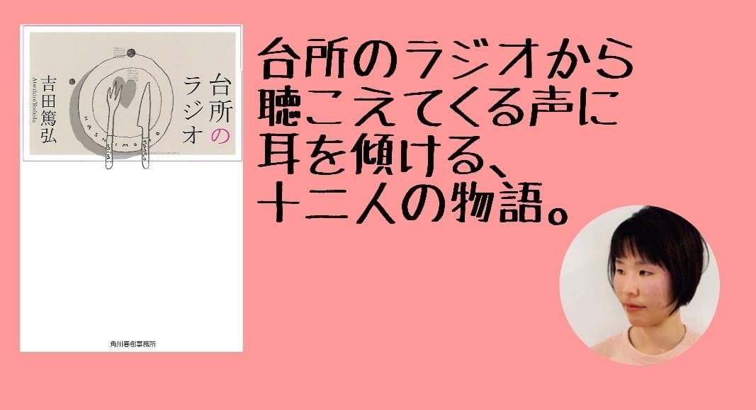 f:id:SyohyouBlog:20200826140449j:plain
