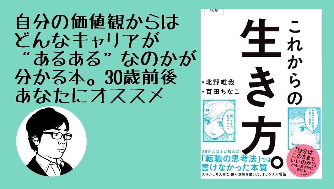 f:id:SyohyouBlog:20200902075913j:plain
