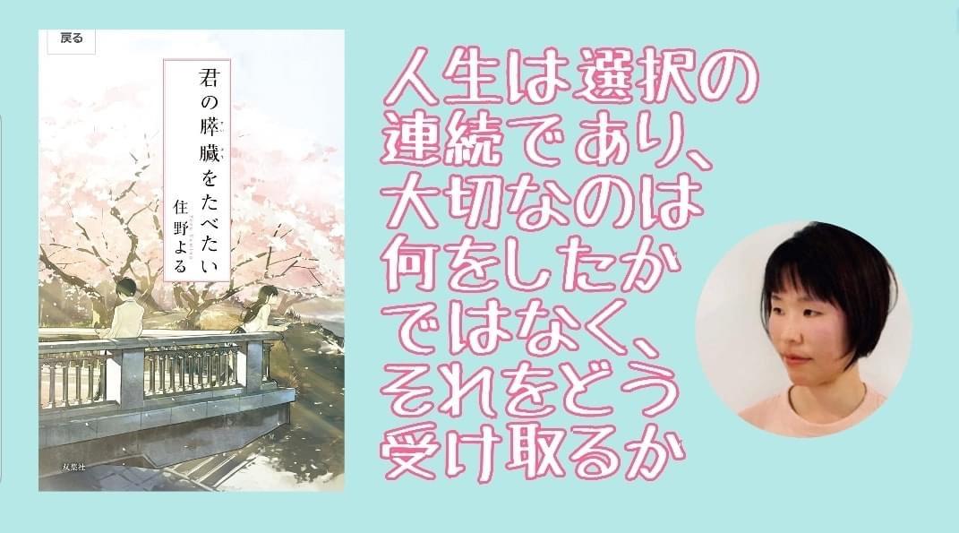 f:id:SyohyouBlog:20201012214301j:plain