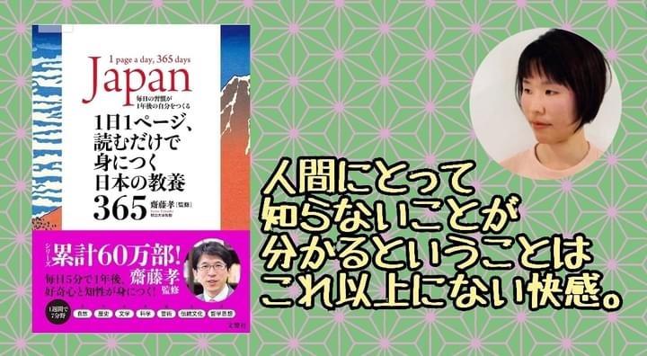 f:id:SyohyouBlog:20201019184103j:plain