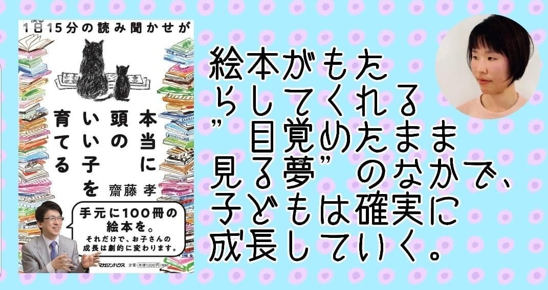 f:id:SyohyouBlog:20201029214934j:plain