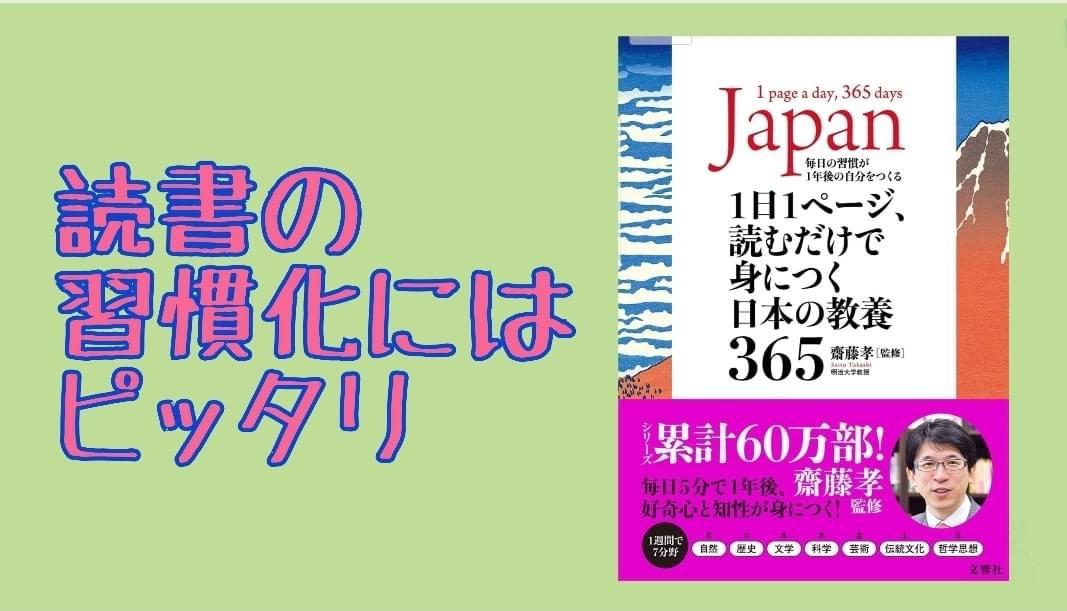 f:id:SyohyouBlog:20201122215845j:plain